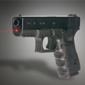 <b>LaserMax</b><br/>Internal Laser Sight