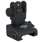 <b>Yankee Hill Machine</b><br/>QDS Flip-up Rear Sight